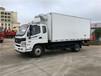 福田鲜肉运输车价格_奥铃5.2米排半冷藏车