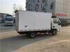 福田国五冷冻车优惠价格_福瑞卡冷藏车厂家直销价格