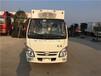 新款鲜果冷藏车市场报价_东风系列冷藏车价格