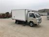 福田鲜肉冷藏运输车_福田欧马可4.2米冷藏车