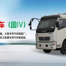 东风145扫路车_中国城市环卫扫路车图片