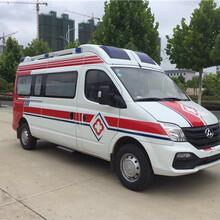 大通120救护车经销商图片