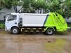 楚胜专用车拉臂垃圾车挂桶服务周到,压缩垃圾车工作原理fgs,福瑞卡摆臂垃圾车
