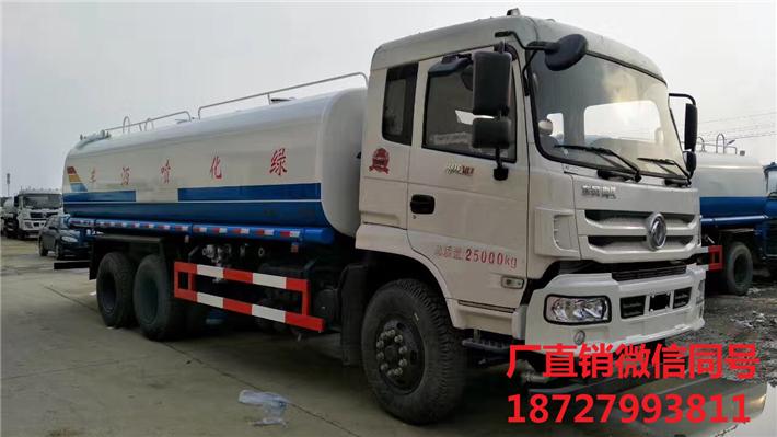杭州市11方洒水车_出售洒水车