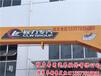 8吨10吨东风御虎随车吊YC4E160-56多功能_随车起重运输车价格黄页
