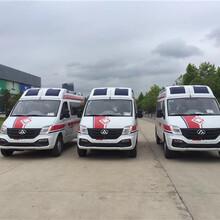 国民救护车_大通运输型救护车厂家出售图片