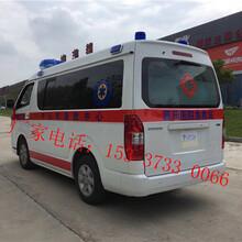 国民救护车_金杯小点120车型价格图片