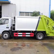 马鞍山市扫垃圾车垃圾车报价_蓝牌东风多利卡垃圾车b图片