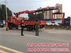6.3噸至8噸前四后八拉磚隨車吊有現車有現貨_葫蘆島自制隨車吊轉讓