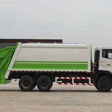 陵水黎族自治县东风多利卡压缩垃圾车厂家供应,垃圾车收垃圾图片