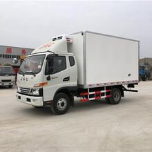 江淮骏铃3.8排半米水产品运输车买厂家报价图片