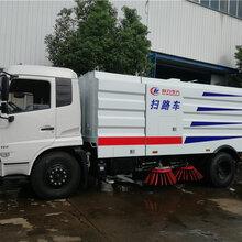 东风道路清扫车厂家直供_街道扫地车供应商图片