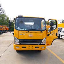 达川地区国五全新平板运输车厂家直销_国五全新一拖二斜板拖车图片图片