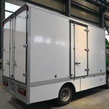 充电时间短的电动冷藏车可办运营可分期图片