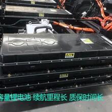 4.2米电动冷藏车在买买厂家报价图片