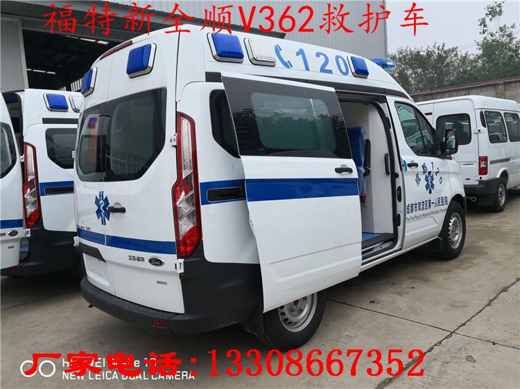 东风御风救护车厂家成本价的药房专用救护车