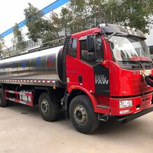 韶关解放8吨鲜奶运输车图片