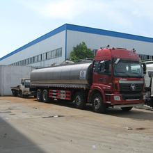 天锦12吨奶罐车图片