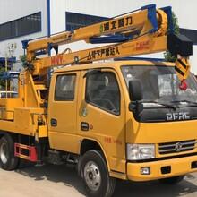 吐鲁番地区12米高空作业车视频_曲臂式高空作业车租赁图片