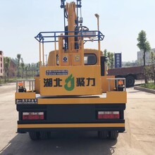 营口市12米双排高空作业车多少钱_高空作业车升降平台图片