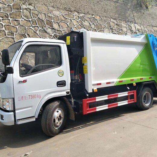 【广安市垃圾车怎么画_后装垃圾运输车厂家】- 黄页88网