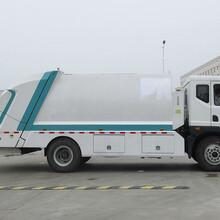 8吨压缩垃圾车新款御虎10吨东风压缩垃圾车图片图片