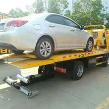 泰州市重汽豪沃前四后八拖吊连体清障车私人订制图片