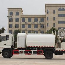 多功能抑尘车多少钱10吨153新款东风抑尘车优惠图片