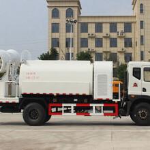 煤场防尘10吨153新款东风抑尘车报价图片