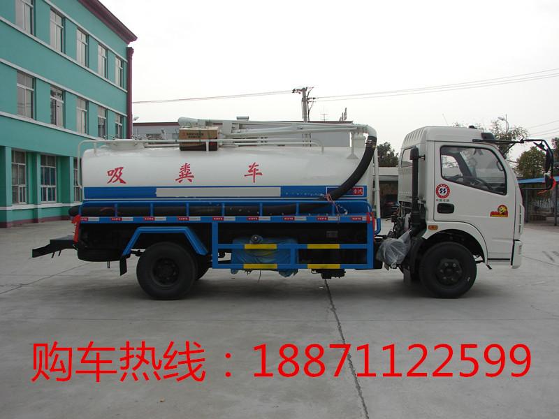 杭州市6方自卸吸粪车低多少钱
