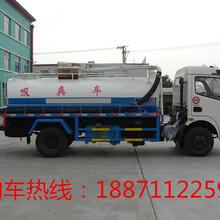 辽阳市6吨吸粪车厂家_8方自卸吸粪车大概多少钱图片