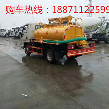 重庆市湖北福田吸粪车厂家价格_中型自卸吸粪车销售电话图片