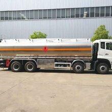 火车油罐车图片_5吨加油车多少钱一辆