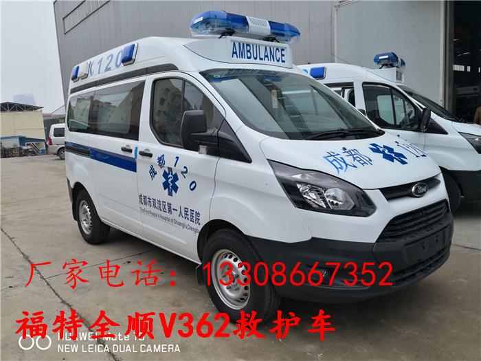 江铃救护车价格全顺救护车图片及价格