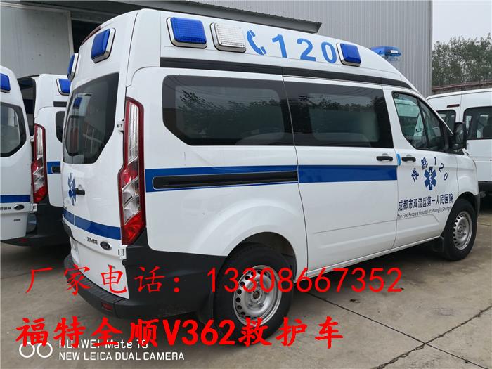 长春市监护型救护车出售江淮瑞风救护车报价