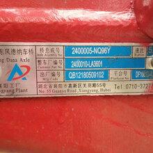 白沙黎族自治县广州洒水车厂家_多利卡D9玉柴15吨矿用洒水车价格
