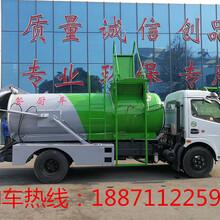 安顺地区国五餐厨垃圾车厂家图片