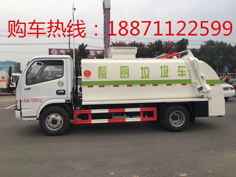 餐厨垃圾车价格_餐厨垃圾车多少钱