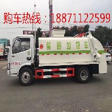 吉林市国五餐厨垃圾车厂家图片
