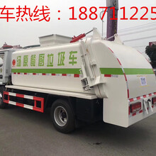 吴忠市8方餐厨垃圾车报价图片