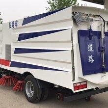 程力10吨扫路车_环卫保洁清洗扫路车