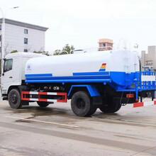 洒水喷雾车_十五吨东风专底新款洒水车图片