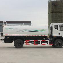 东风T5款15吨绿化喷洒车_绿化洒水车哪家好图片