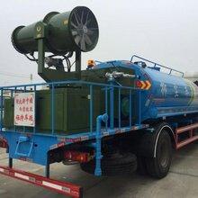 5吨降尘车厂家抑尘车多少钱东风5吨抑尘车图片