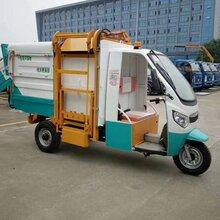 电动垃圾车质优价廉快速方便压缩垃圾车