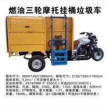 环卫电动清扫车小型电动垃圾车