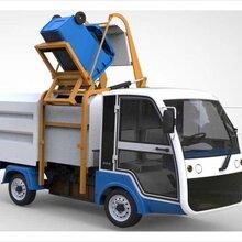 乡村专用新能源电动垃圾车新款电动垃圾车