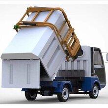 快速方便压缩垃圾车市容环卫电动垃圾车