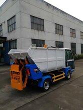 电动垃圾车质优价廉新能源电动多少钱电动环卫垃圾车设备