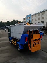 乡村专用新能源电动垃圾车电动垃圾车的分类